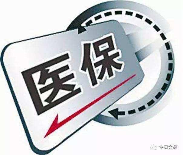 北京德施普康健康大数据应用技术研究院